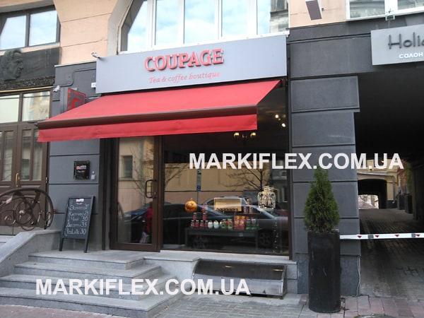 Маркизы для магазина Киев